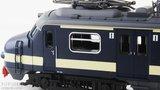 Piko 57371 NS Benelux Hondekop treinstel 1202 AC