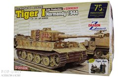 """Tiger 1 """"Late Production"""" 1944"""