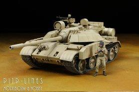 Iraqi MBT T-55 Enigma