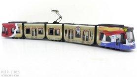 "GVB tram ""De gouden Tram"""
