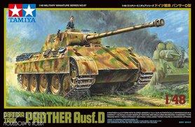 WW2 Duitse Tank Panther Ausf.D