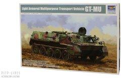 Light Armored Multipurpose Transport Vehicle GT-MU