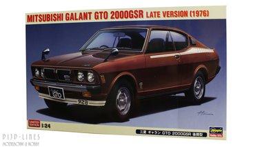 Mitsubishi Galant GTO 2000GSR