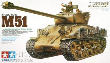 Israeli Tank M51 105mm