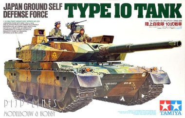 Modern JGSDF Type 10 Tank