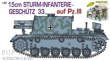 Sturm Infanteriegeschütz 33 auf Pz. III + German 6th Army
