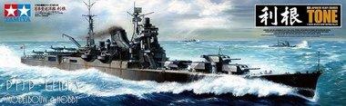 Japanse Heavy Cruiser TONE