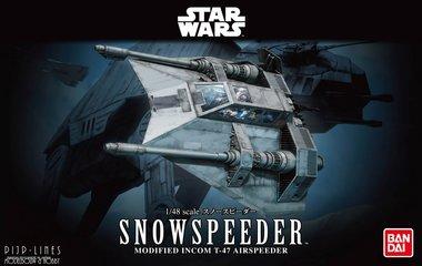 BanDai Star Wars Snowspeeder