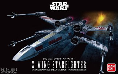 BanDai Star Wars X-Wing Starfighter
