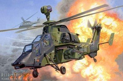 Eurocopter 'Tiger' (UHT/HAP)