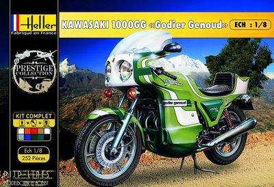 """Kawasaki 1000GG """"Godier Genoud"""""""