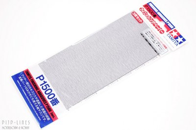Polijst papier P1500 3st.