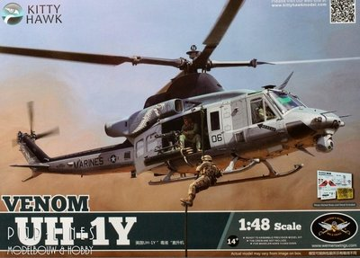 Bell UH-1Y Venom Helicopter