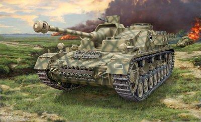 Sd.Kfz 167 Stug IV