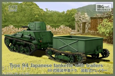 Type 94 Japanese Tankette with trailer