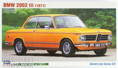 BMW 2002 tii (1971)