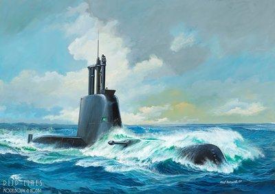 Submarine Class 214