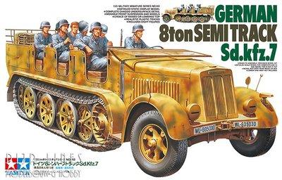 German 8Ton Semi Track sd.kfz.7