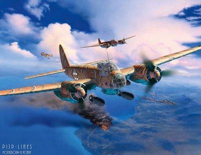 Junkers Ju-88 A-4 Technik