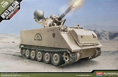 """M163 Vulcan """"Air Defense System"""""""