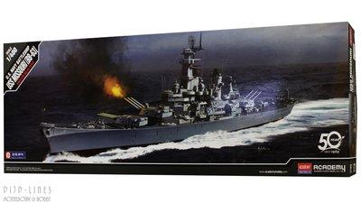 Academy 14401 USS Missouri (BB-63) 1:400