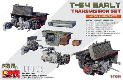 Miniart 37051 T-54 Vroege Transmissie set