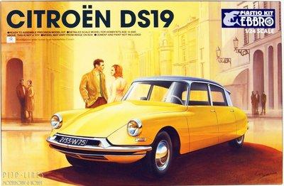 Tamiya-Ebbro-Citroën-DS19-1:24