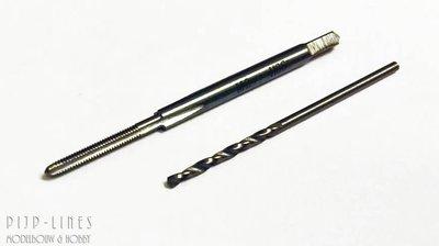 DU-BRO 0371 2.5mm tap set