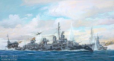 Revell 05150 Fletcher Class Destroyer Platinum Edition 1:14