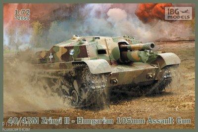 IBG 72051 ZrinyiHungarian Assault Gun 1:72