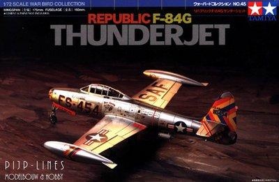 Tamiya 60745 Republic F-84G Thunderjet 1:72