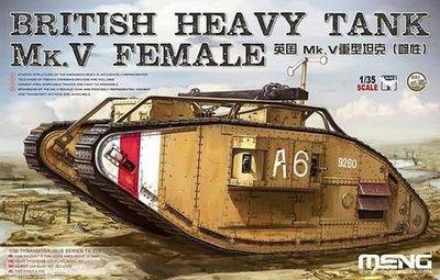 Meng TS-029 Britse Heavy Tank Mk.V Female 1:35 WW1