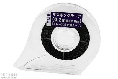 Hasegawa TL18 Masking tape 0.2mm met houder