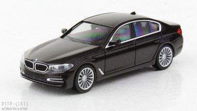 Herpa 430692 Dikke BMW 5 serie limoHerpa 430692 Dikke BMW 5 serie limo