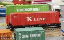 Faller-180848-40ft-Hi-Cube-container-K-Line