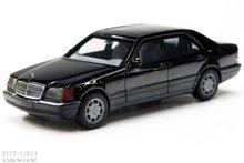 Herpa 28776 Mercedes Benz S-Klasse zwart 1:87 H0