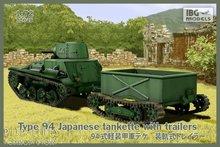 IBG 72045 Type 94 Japanese Tankette 1:72