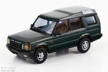 Busch 51901 Land Rover Discovery