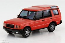 Busch 51900 Land Rover Discovery