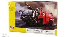 Hasegawa 54005 Rosenbauer Panther 6×6 Airport Crash Tender